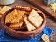 Рецепта Домашни лесни и бързи крекери / соленки със сирене чедър